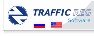 Traffic Reg Software